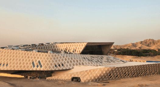 UAE: Museum in Al Ain Garden City Receives 5-Pearl Estidama Rating