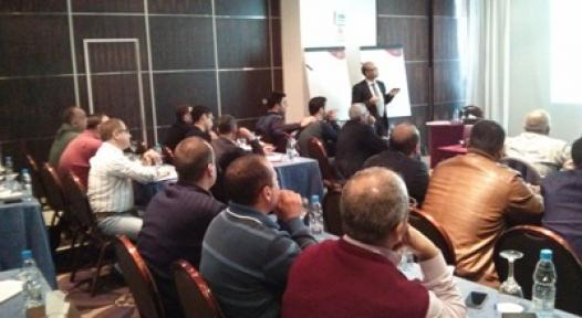 Lebanon: Solar Thermal Included In Official Vocational Training