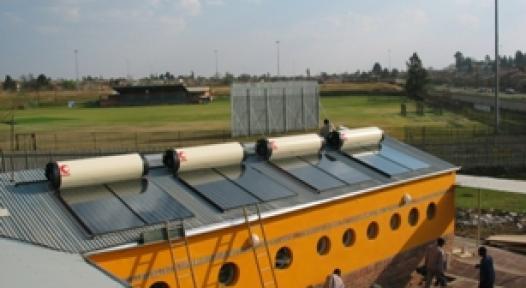 South Africa: Eskom increases Rebates