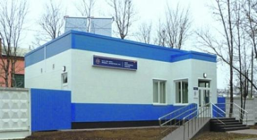 Russia: Moscow Utility's Costumer Service Centres Get Vacuum Tube Collectors
