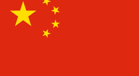 First National Rebate Programme in China