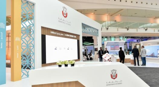 Photo: Abu Dhabi's Department of Energy