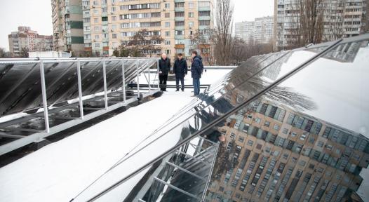 Solar retrofit of Kiev´s childcare facilities