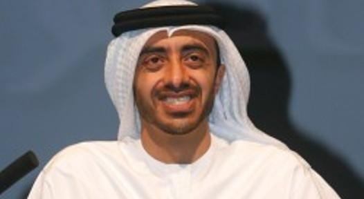 IRENA: Headquarters in the United Arab Emirates
