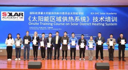 Sun meets 90 % of district heat demand in Tibetan town