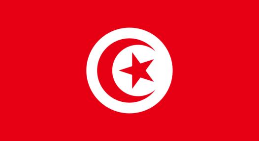 Tunisia Funds Solar Process Heat