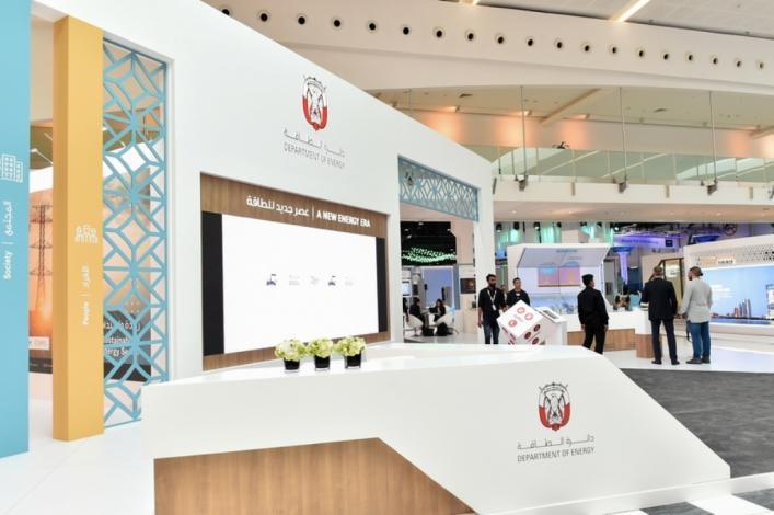 Photo: Abu Dhabi's Department of Energy
