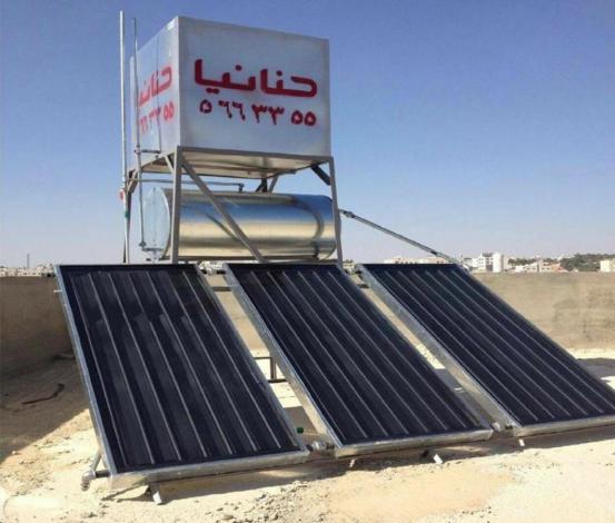 20,000 subsidised solar water heaters in Jordan